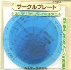 CLOVER Kreisschablonen - 7 verschiedene Größen, Winkel, etc .