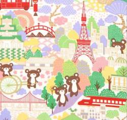 Teddy Bear around the World  .